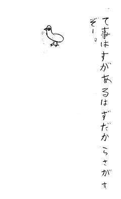 キジバト2-2.jpg