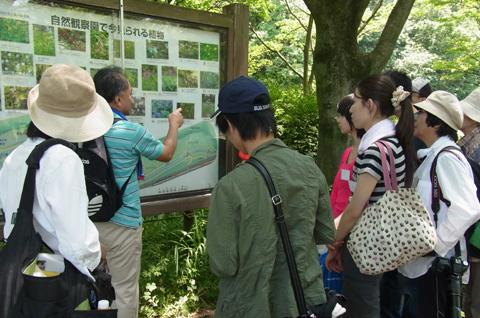 自然観察園入り口s.jpg